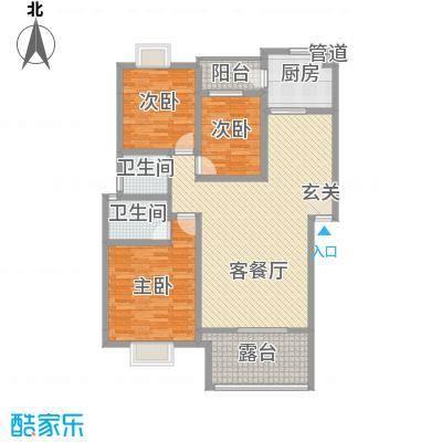 帝景花园户型3室2厅2卫