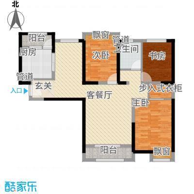 中海紫御东郡114.00㎡F户型3室2厅2卫1厨