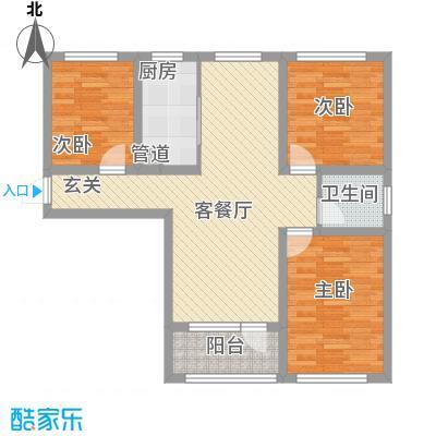 平谷蓝熙庭2.40㎡3#、5#楼C户型3室2厅1卫1厨