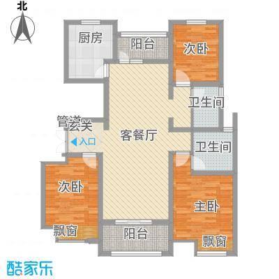 鑫苑景城13.78㎡洋房E-01户型3室2厅2卫1厨