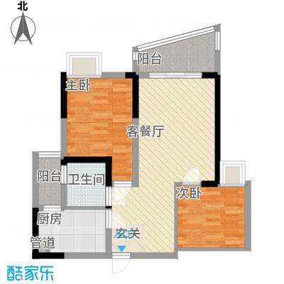 山河秀景户型2室