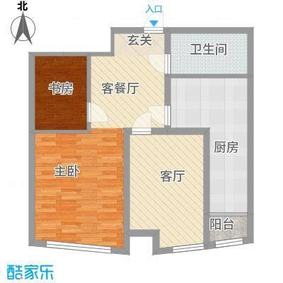 东方明珠88.00㎡C户型2室2厅1卫1厨