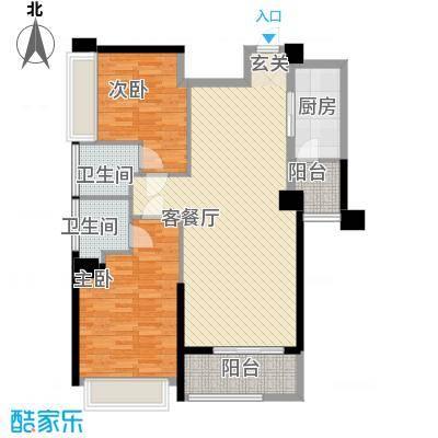 五洲家园2.00㎡143、145栋01户型2室2厅2卫1厨