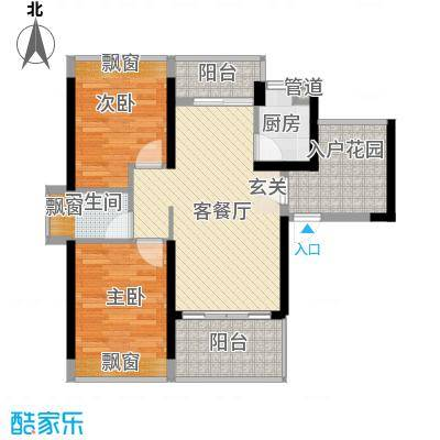 畔山名居・特区青年76.00㎡9栋03、04户型2室2厅1卫1厨