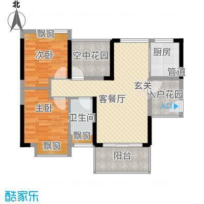 畔山名居・特区青年8.30㎡2栋2单元03户型3室2厅1卫1厨