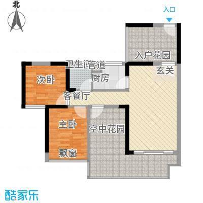 畔山名居・特区青年84.80㎡2栋2单元02户型4室2厅1卫1厨