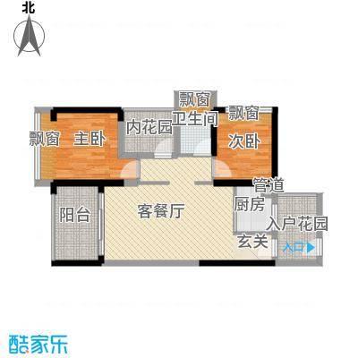 畔山名居・特区青年78.80㎡7栋01、02、05、06户型2室2厅1卫1厨