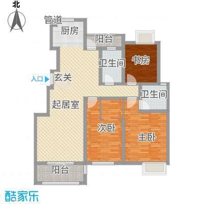 名城嘉苑133.00㎡小高层户型3室2厅2卫1厨