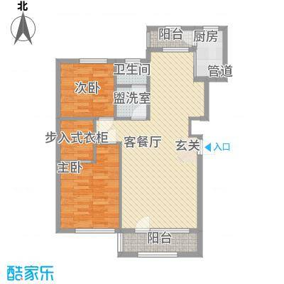中冶蓝城18号楼B3户型2室2厅1卫1厨