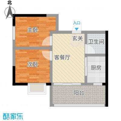 金洲城55.30㎡1#2#楼c户型2室2厅1卫1厨