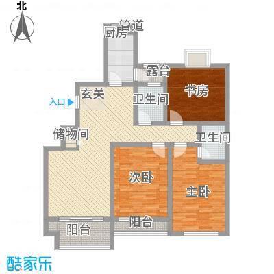 水清木华136.00㎡小高层E户型3室2厅2卫1厨