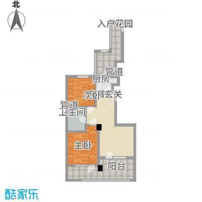 山海公园3.00㎡2-3#楼D户型2室2厅1卫1厨