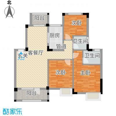 金地艺境17.00㎡洋房A1户型3室2厅2卫1厨