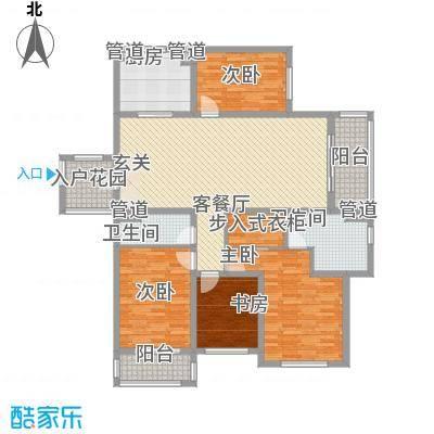 金域蓝湾182.00㎡6#楼户型4室2厅2卫1厨