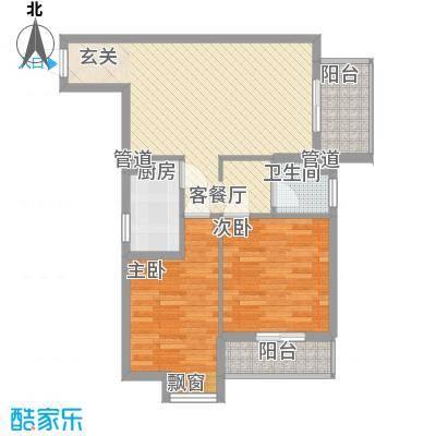 康鑫城87.00㎡3#A户型2室2厅1卫1厨