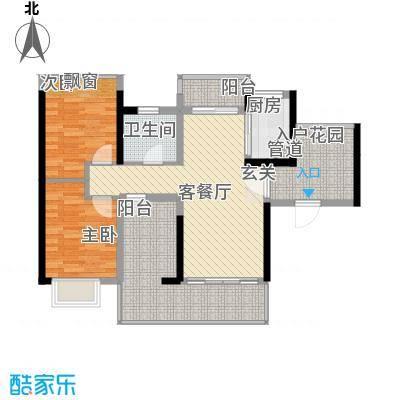畔山名居・特区青年87.55㎡2栋1单元03/04户型4室2厅1卫1厨