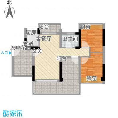 畔山名居・特区青年86.40㎡03/06户型3室2厅1卫1厨