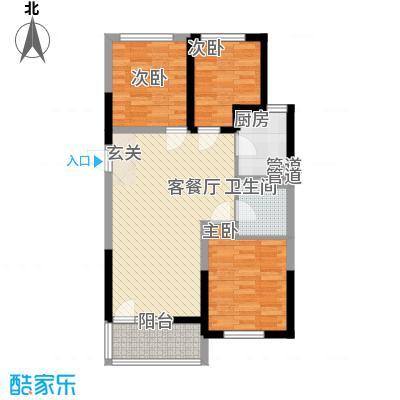 中海康城5.00㎡GB户型3室2厅1卫1厨