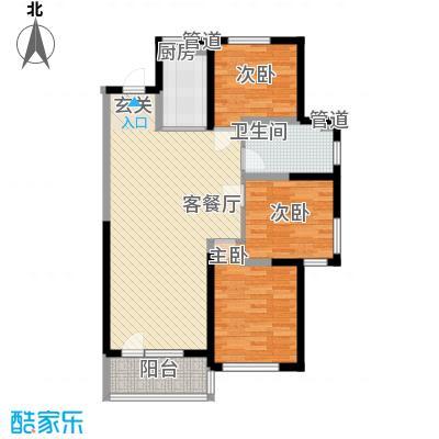 中海康城15.00㎡GC户型3室2厅1卫1厨