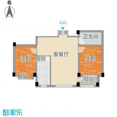 翰林苑84.00㎡B6号楼B1户型2室2厅1卫1厨