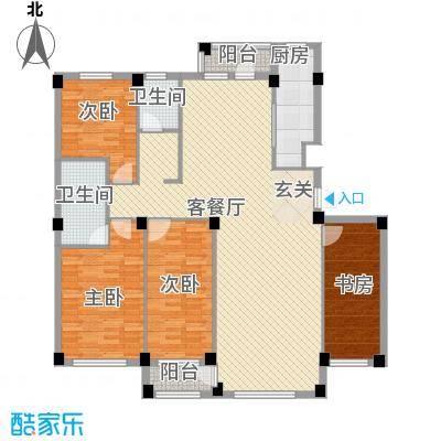 翰林苑176.00㎡B4号楼F户型4室2厅2卫1厨
