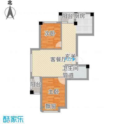 翰林苑85.00㎡B6号楼A1户型2室2厅1卫1厨