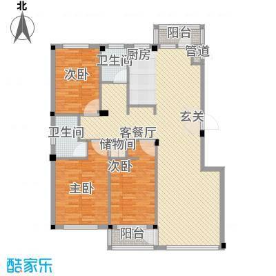 翰林苑136.00㎡B8号楼E户型3室2厅2卫1厨
