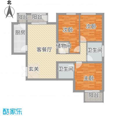 学府・未来城127.00㎡14#A户型3室2厅2卫1厨