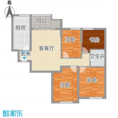 熙悦春天131.50㎡4#楼04户型4室2厅1卫1厨