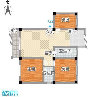 政荷苑121.60㎡B户型3室2厅2卫1厨