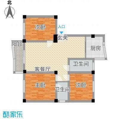 政荷苑113.87㎡C户型3室2厅1卫1厨