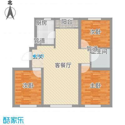 华润凯旋门3、5号楼C2户型3室2厅1卫1厨