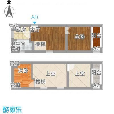 品臻国际公寓66.00㎡75#户型2室2厅1卫1厨-副本