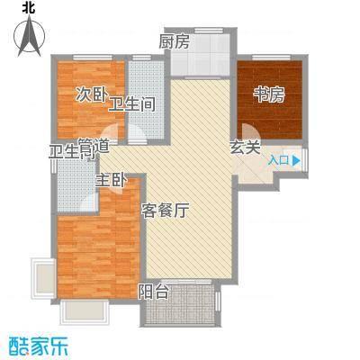 华林国际126.00㎡E2户型3室2厅2卫1厨