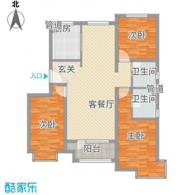 �阳新城高层D5户型