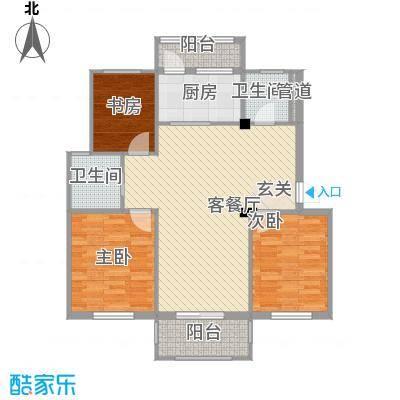 阳光美地112.00㎡D7-1户型3室2厅2卫1厨