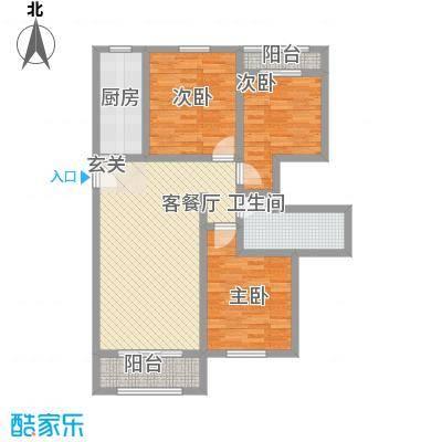 尚城国际111.38㎡2号楼C户型3室2厅1卫1厨
