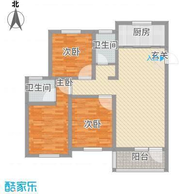 江都恒通帝景蓝湾121.60㎡A03户型3室2厅2卫1厨
