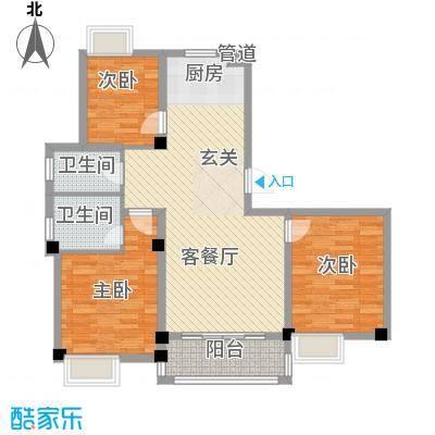 西贝广场113.20㎡B户型3室2厅2卫1厨