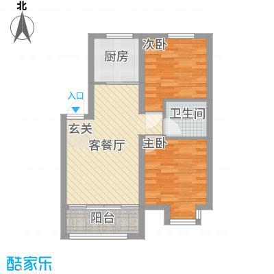 慧海湾72.00㎡B8#楼B户型2室2厅1卫1厨