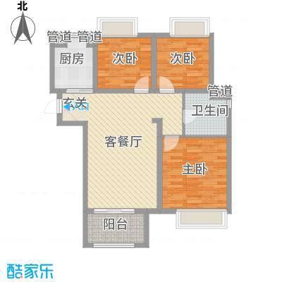 清华世界城15.00㎡B1户型3室2厅1卫2厨