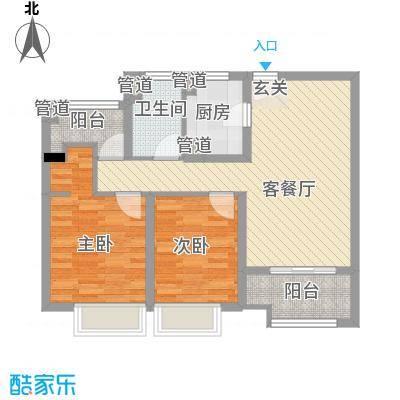 清华世界城3.00㎡A户型2室2厅1卫1厨