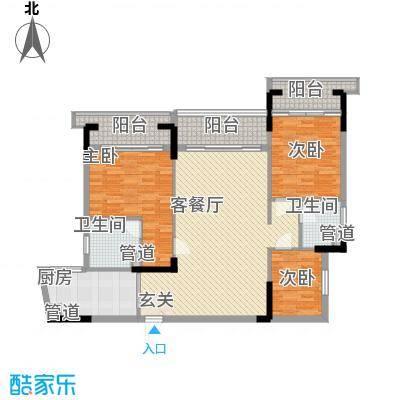 翡翠明珠1.60㎡一期A1/A2座02单位户型3室2厅2卫1厨