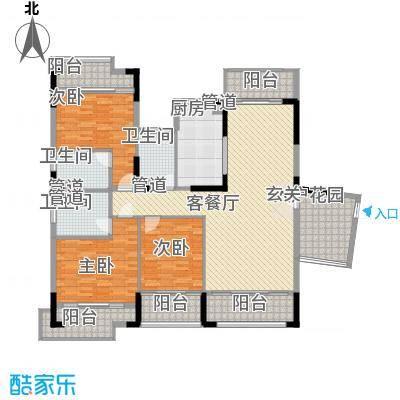 翡翠明珠137.50㎡一期A1/A2座01单位户型3室2厅3卫1厨