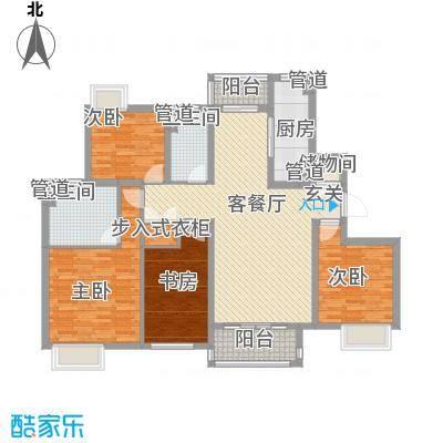 汉源国际丽城157.50㎡A1户型4室2厅2卫