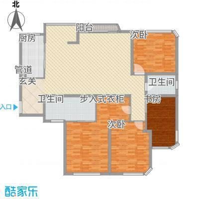 老虎城户型3室2厅2卫1厨