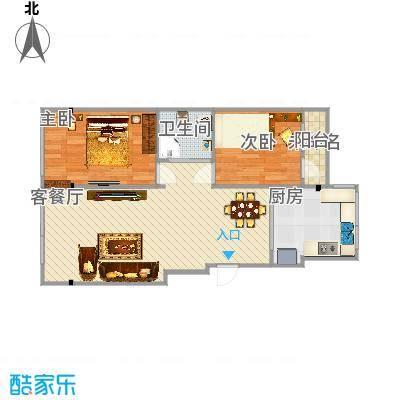 95平两室两厅