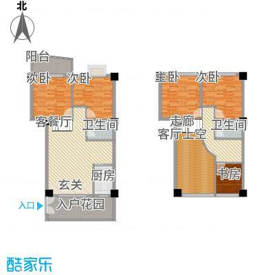 源昌商业中心B户型2室2厅1卫1厨
