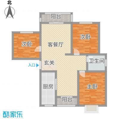 城北新村6户型3室2厅2卫1厨