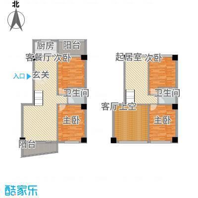 源昌商业中心K户型2室2厅1卫1厨